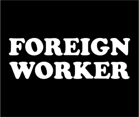 foreign-worker-black-tshirt-logo